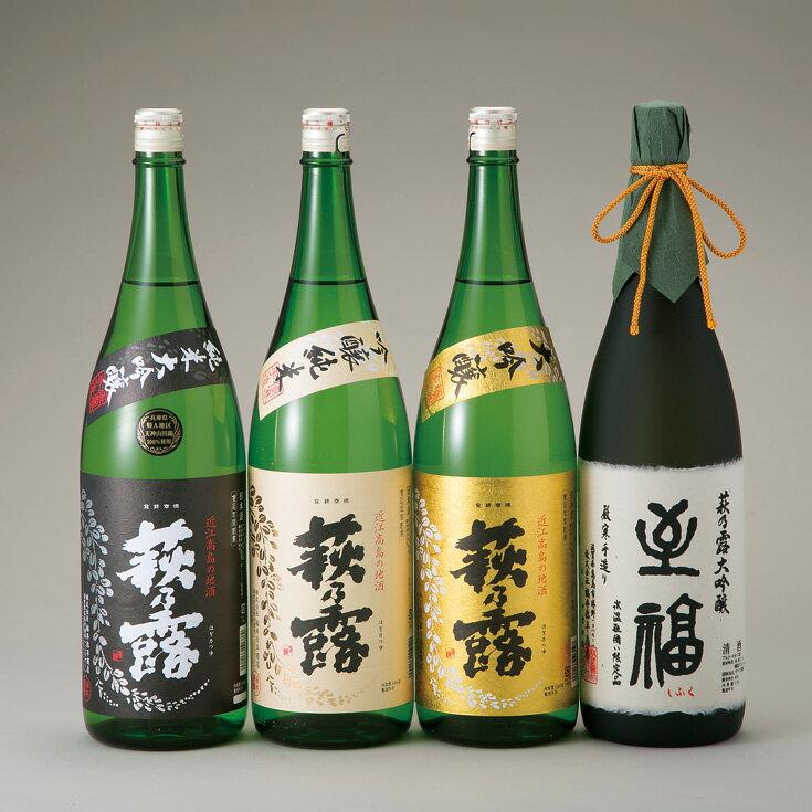 【ふるさと納税】【T-727】福井弥平商店 贅沢四種セットB