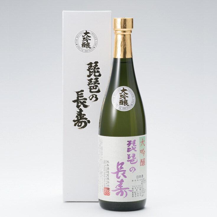 【ふるさと納税】【T-741】池本酒造 琵琶の長寿 大吟醸