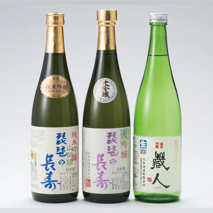 【ふるさと納税】【T-742】池本酒造 高島の銘酒三本飲み比べ