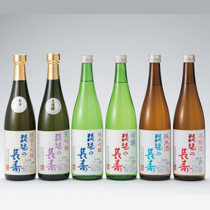 【ふるさと納税】【T-743】池本酒造 高島の銘酒六本飲み比べ