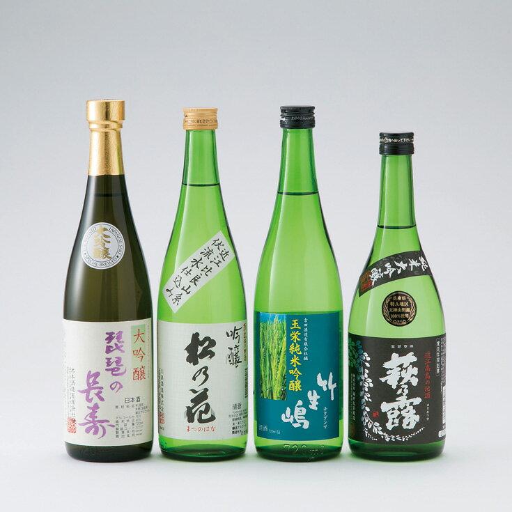 【ふるさと納税】【T-791】 高島四蔵日本酒セット