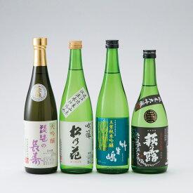 【ふるさと納税】【Z-881】高島四蔵日本酒セット [高島屋選定品]