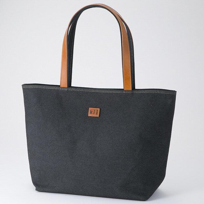 【ふるさと納税】【T-843】Kii工房 トート型大手長トートバッグ(先染め黒)