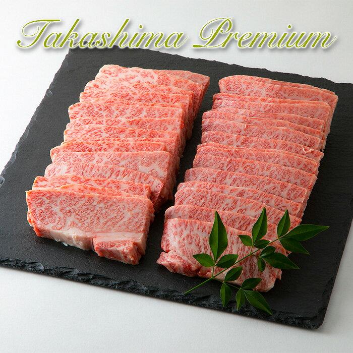 【ふるさと納税】【TP-102】大吉商店 A5ランク近江牛特上カルビ焼肉用 1kg