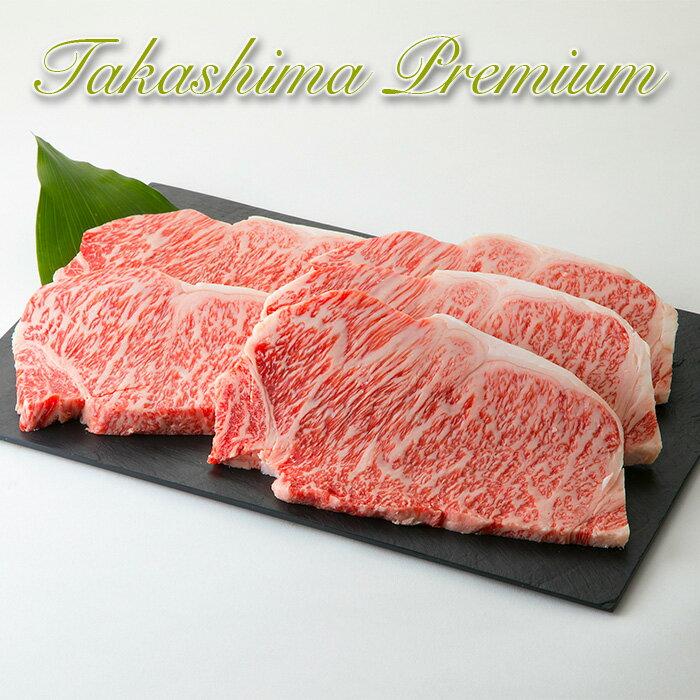 【ふるさと納税】【TP-104】大吉商店 A5ランク近江牛サーロインステーキ 5枚/計1kg