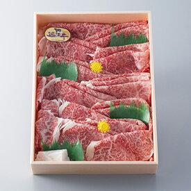 【ふるさと納税】030H02 極上近江牛モモスライス800g〔高島屋選定品〕