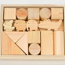 【ふるさと納税】国産ひのき積み木セット(小) 【雑貨・玩具】