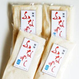 【ふるさと納税】ふな寿司の発酵ご飯4パックセット