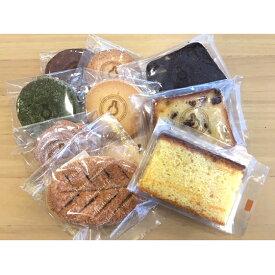 【ふるさと納税】パティスリー フラスコ焼菓子詰合せA 【お菓子・詰合せ】