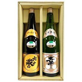 【ふるさと納税】近江の縁起酒2本セット 【日本酒】