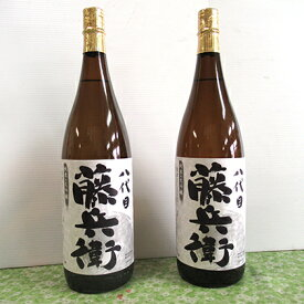 【ふるさと納税】純米大吟醸「八代目藤兵衛」1.8L×2本セット 【日本酒】