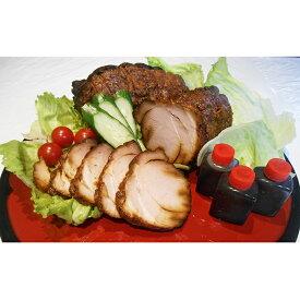 【ふるさと納税】うえだの焼豚約500g 秘伝のタレ付き 【お肉・豚肉】