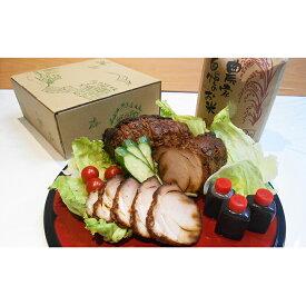 【ふるさと納税】うえだの焼豚丼Aセット 【お肉・豚肉・お米】