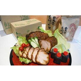【ふるさと納税】うえだの焼豚丼Bセット 【お肉・豚肉・お米】