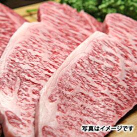 【ふるさと納税】近江牛サーロインステーキ用250g×3枚 【サーロイン・お肉・牛肉・ステーキ】