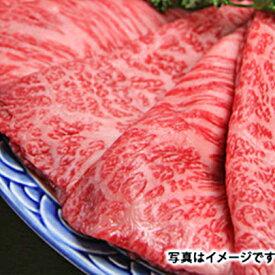 【ふるさと納税】近江牛すき焼用・しゃぶしゃぶ用うで1.3kg 【すき焼き・牛肉/しゃぶしゃぶ・お肉・牛肉】