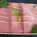 【ふるさと納税】D-3コース 近江牛焼肉用