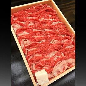 【ふるさと納税】近江牛バラ切り落とし1.5kg 【肉/牛肉】
