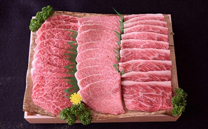 【ふるさと納税】近江牛A5焼肉900g 【肉・牛肉・焼肉・バーベキュー】