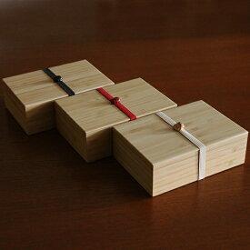 【ふるさと納税】竹の一段弁当箱(赤)〈公長斎小菅〉