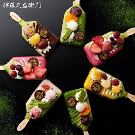 【ふるさと納税】【伊藤久右衛門】抹茶パフェアイスバー 5本入