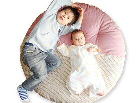 【ふるさと納税】赤ちゃんがほほ笑む寛ぎのアイテム せんべい座ぶとん【3色あられ・薔薇】<洛中高岡屋>
