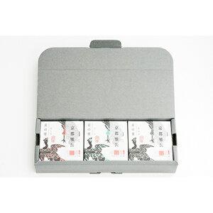 【ふるさと納税】【ひとかん京都本店】京都雅缶「京の雉」3缶セット
