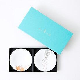 【ふるさと納税】SIONE 京野菜豆皿セット <スプリングショウ> ギフト プレゼント 贈答品 結婚祝い 豆皿 引越し祝い 京都