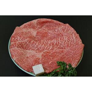 【ふるさと納税】牛肉 詰め合わせ 約800g ( サーロイン ステーキ 2枚 計440g ・ 肩 モモ すき焼き 380g ) 和牛 肉 国産肉 京都肉 脂身 赤身 逸品 お取り寄せ グルメ ご当地 ギフト お祝い 内祝い モ