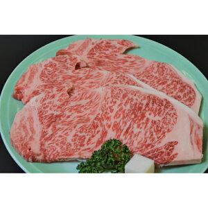 【ふるさと納税】牛肉 詰め合わせ 約1.3kg ( サーロイン ステーキ 3枚 計600g ・ モモ バラ 焼肉 750g ) 和牛 肉 国産肉 京都肉 脂身 赤身 逸品 お取り寄せ グルメ ご当地 ギフト お祝い 内祝い モリ