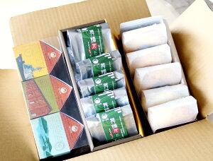 【ふるさと納税】舞鶴菓子セットF 舞鶴茶った5個 舞鶴あんぱん5個 舞鶴焼れんがCUBE/オレンジ チョコ 紅茶の各3個