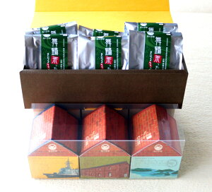 【ふるさと納税】舞鶴菓子セットD 舞鶴茶った6個 舞鶴焼れんがCUBE/オレンジ チョコ 紅茶各3個