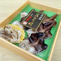 【ふるさと納税】海の京都丹後とり貝特大サイズ5枚入り