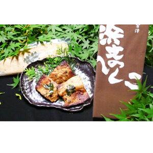 【ふるさと納税】浜文鯖へしこ半身(特大) 【加工食品・魚貝類・漬魚】
