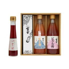 【ふるさと納税】富士酢3本組ギフトセットA(K3f-h) 【調味料】