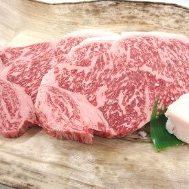 【ふるさと納税】「亀岡牛」サーロインステーキ 2枚(400g) ☆祝!亀岡牛生産者 最優秀賞受賞(2019年)