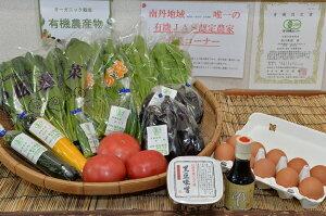 <矢田の里>有機JAS認定京都野菜と地元農家のこだわり野菜・こだわり卵・卵かけごはん専用醤油・黒豆味噌セット