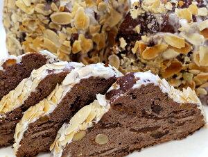 【ふるさと納税】天然酵母シュトレンショコラーデ《冬 クリスマス スイーツ お菓子 ケーキ パン プレゼント 》