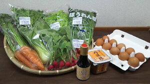<矢田の里>栽培期間中農薬・化学肥料不使用など地元農家のこだわり野菜・こだわり卵・卵かけごはん専用醤油・こだわり味噌セット(2か月に1度、6回分)