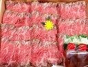 【ふるさと納税】亀岡牛専門店(有)木曽精肉店謹製「亀岡牛特製ローストビーフ」 300g※冷蔵・冷凍 選択できます