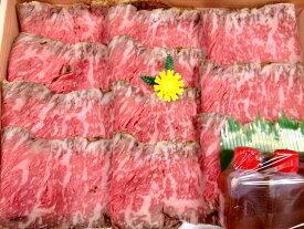 【ふるさと納税】[お中元]亀岡牛専門店(有)木曽精肉店謹製「亀岡牛特製ローストビーフ」 300g※通常冷凍配送になります。冷蔵配送をご希望の場合には備考欄にご記載ください
