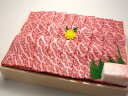 【ふるさと納税】<亀岡牛専門店(有)木曽精肉店>「亀岡牛もも焼肉用」500g※冷蔵・冷凍 選択できます