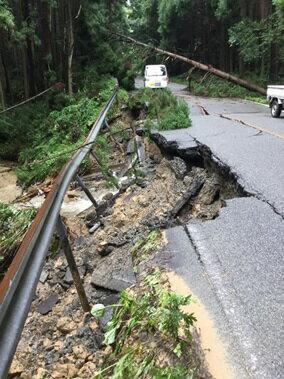 【ふるさと納税】京都府亀岡市大雨災害に対する支援(寄附のみの受付となります)