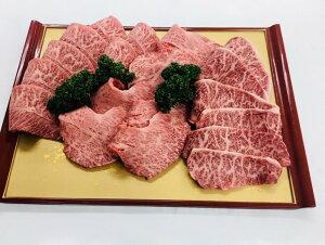 【ふるさと納税】厳選雌牛!A4以上京丹波姫牛希少部位焼肉3種盛り(ミスジ・トモサンカク・イチボ・ハネシタの中からいずれかの3種になります)