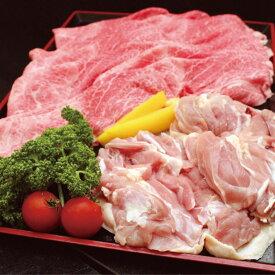 【ふるさと納税】京丹波特選姫牛・地鶏 すき焼き セット