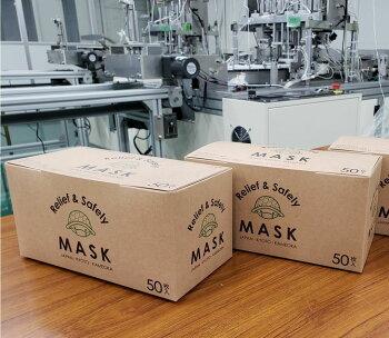 <山口精機製作所>日本製不織布マスク100枚(1箱50枚入り×2箱)