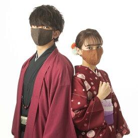 【ふるさと納税】<京もの屋SEKIROKU> 京MASK《マスク 布 和服 柿渋染め》