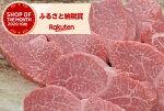 【ふるさと納税】「亀岡牛」ヒレステーキ3枚(300g)