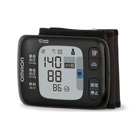 【ふるさと納税】オムロン 手首式血圧計 HEM-6232T 【美容・健康機器・雑貨・日用品】