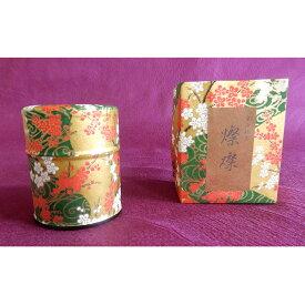 【ふるさと納税】希少な単一品種の手摘み宇治抹茶「燦燦(ごこう)」 【お茶・緑茶】